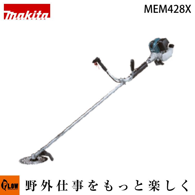 マキタ 4サイクルエンジン刈払機 MEM428X Uハンドル ダブルスロットルレバー式 楽らくスタート 24.5cc