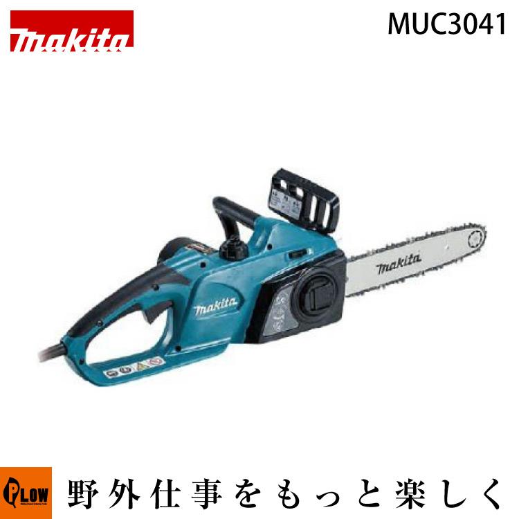 マキタ 電動チェンソー MUC3041 30cm 91PX-46E