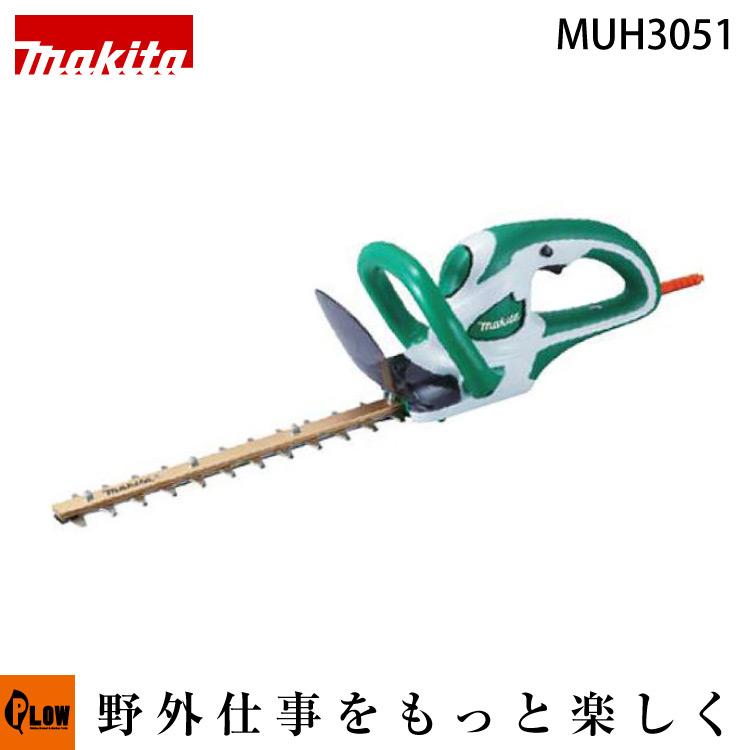 マキタ 電動生垣バリカン MUH3051 高級刃仕様 刈込幅300mm
