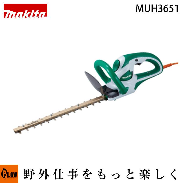 マキタ 電動生垣バリカン MUH3651 高級刃仕様 刈込幅360mm