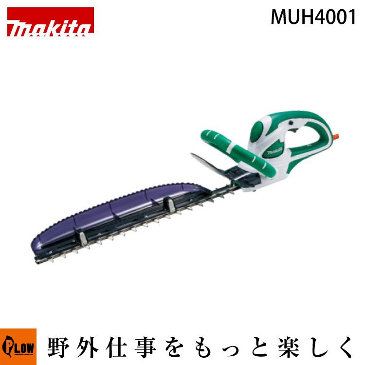 マキタ 電動生垣バリカン MUH4001 特殊コーティング 刈込幅400mm
