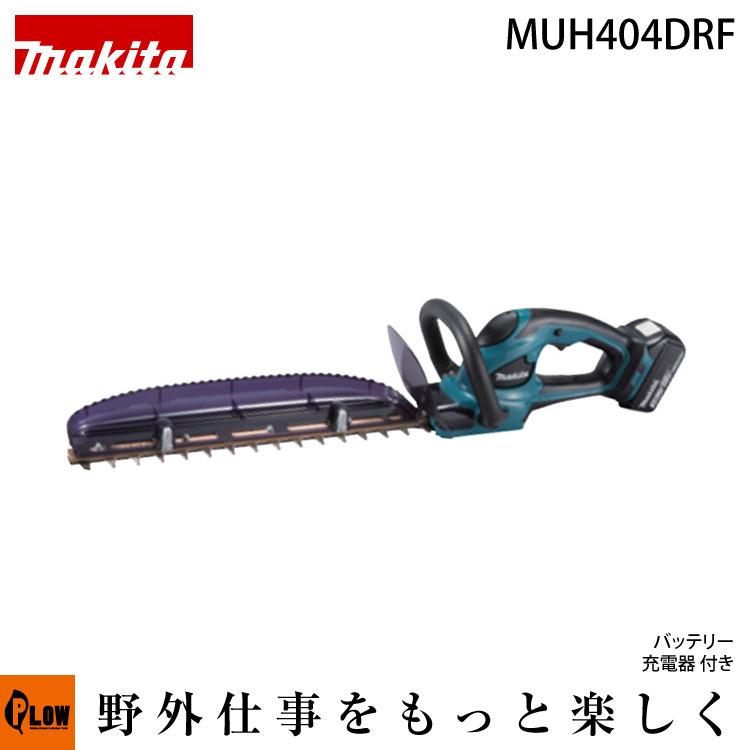 マキタ 充電式ハイパワー生垣バリカン MUH404DRF 高級刃仕様 18V バッテリー・充電器付 刈込幅400mm