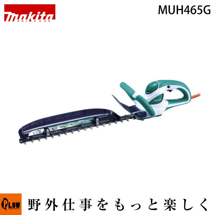 マキタ 電動生垣バリカン MUH465 特殊コーティング刃仕様 刈込幅460mm