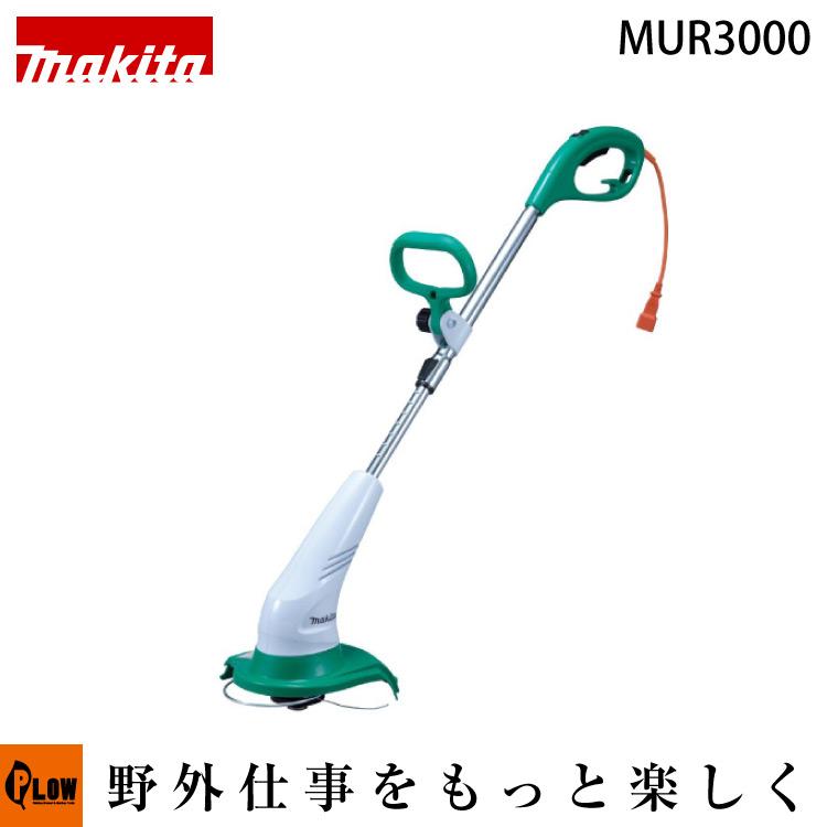マキタ 電動草刈機 MUR3000 ナイロンコード式 刈込幅300mm