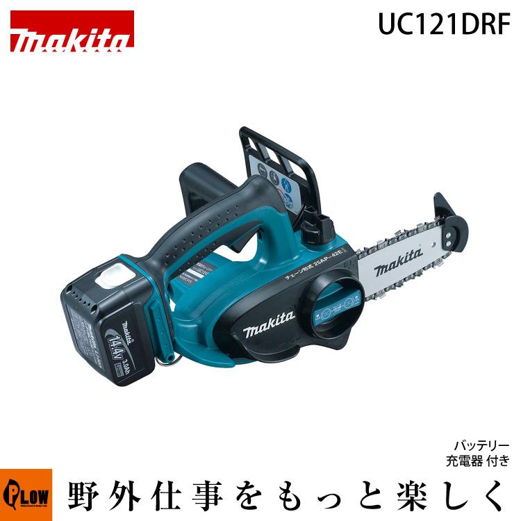 11,000円以上で送料無料 マキタ 充電式チェンソー UC121DRF 11.5cm 14.4V バッテリー・充電器付 25AP-42E