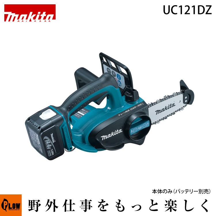 マキタ 充電式チェンソー UC121DZ 11.5cm 14.4V バッテリー・充電器別売 25AP-42E