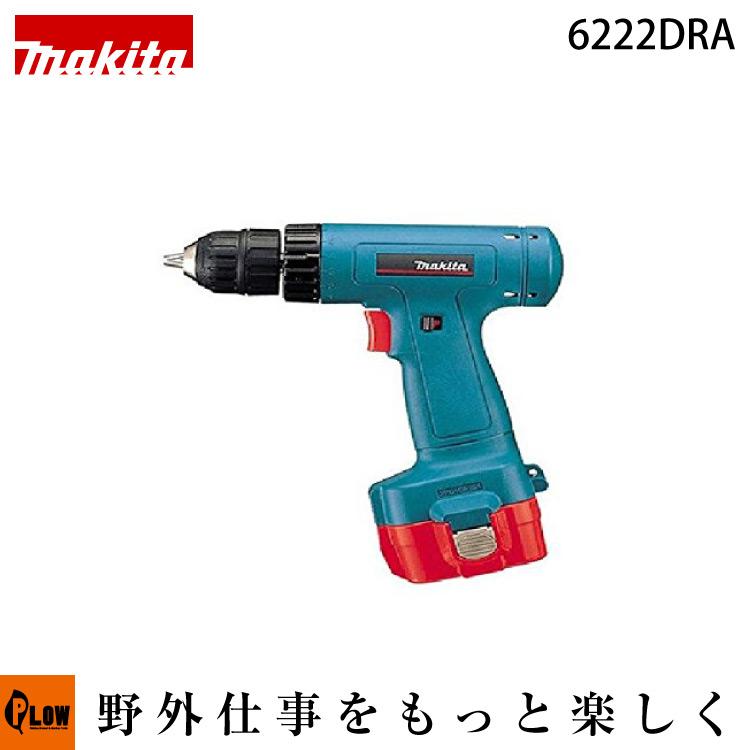 マキタ 充電式ドライバドリル 6222DRA 9.6V バッテリー・急速充電器・ケース付