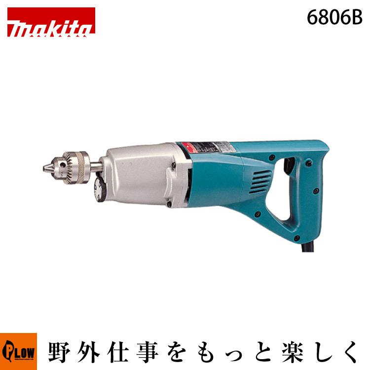 マキタ 電動タッパ 6806B