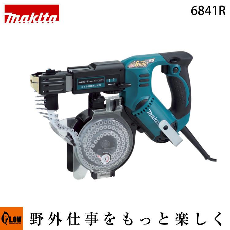 マキタ 電動オートパックスクリュードライバ 6841R コイルビス対応