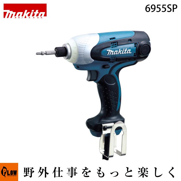 マキタ 電動インパクトドライバ 6955SP コード10m付
