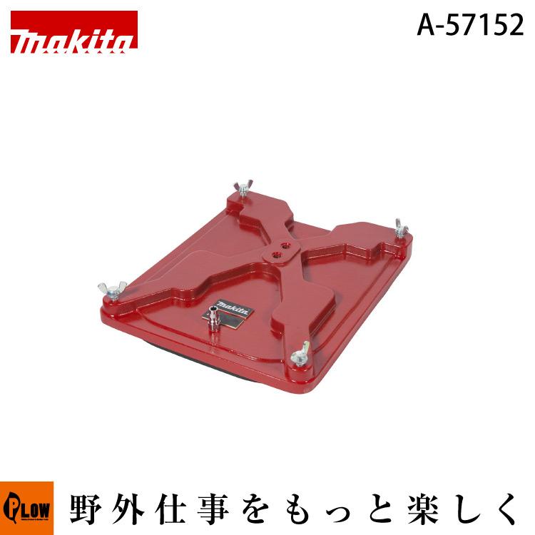 マキタ純正部品 真空パッド300 適応機種:DM122 【品番A-57152】