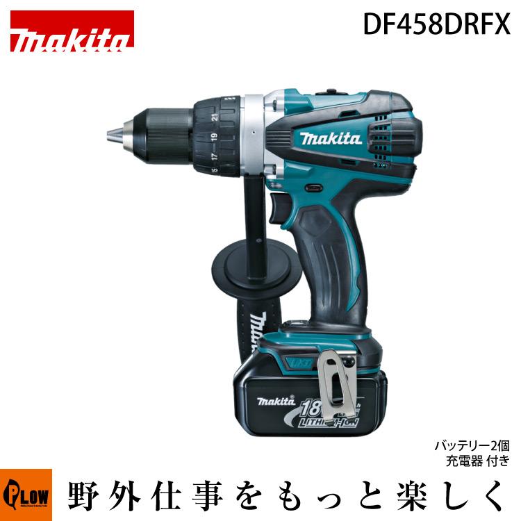 ★日本の職人技★ 店 マキタ 充電式ドライバドリル DF458DRFX 18V 3.0Ahバッテリー×2・充電器・ケース付:プラウ-DIY・工具