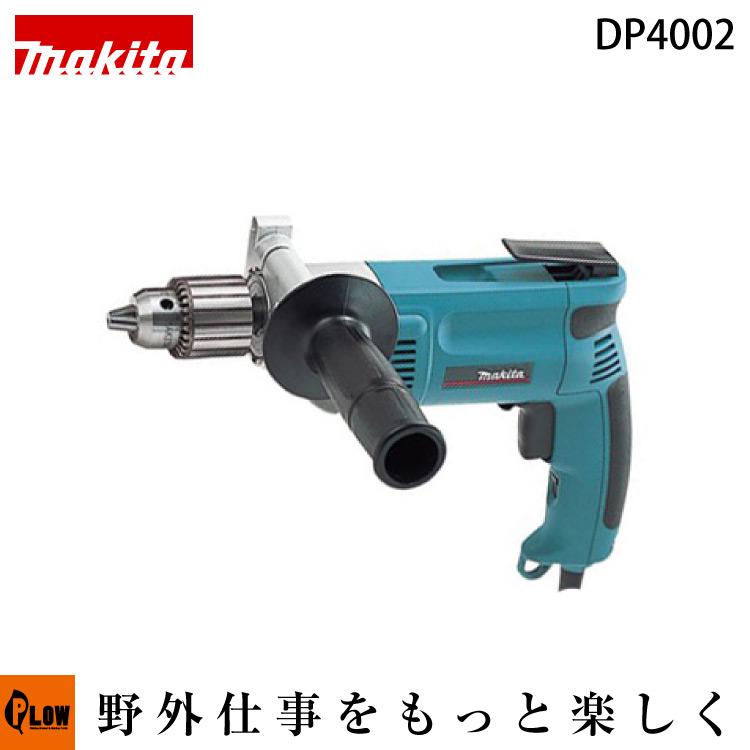 マキタ 電動無断変速ドリル DP4002