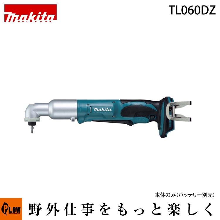 マキタ 充電式アングルインパクトドライバ TL060DZ 14.4V 本体のみ