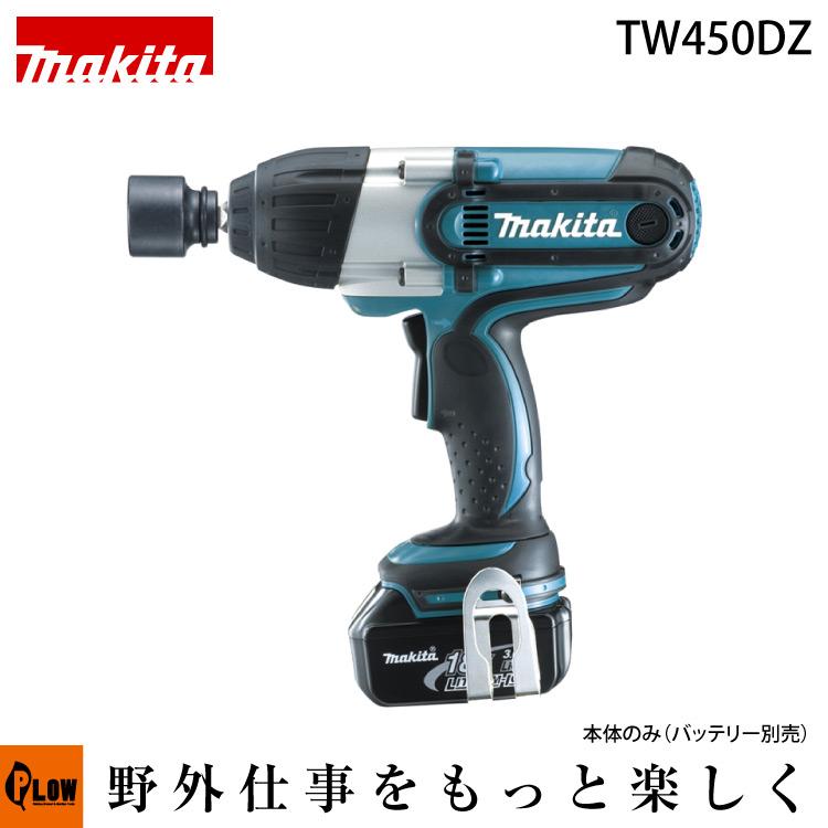 マキタ 充電式インパクトレンチ TW450DZ 18V 本体のみ