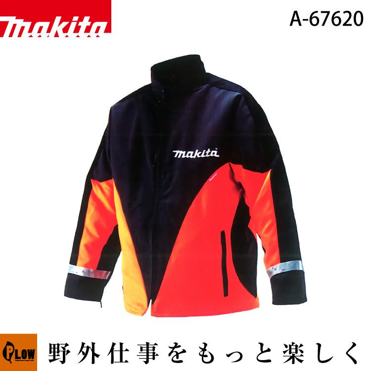 マキタ 防護ジャケット Lサイズ【A-67620】