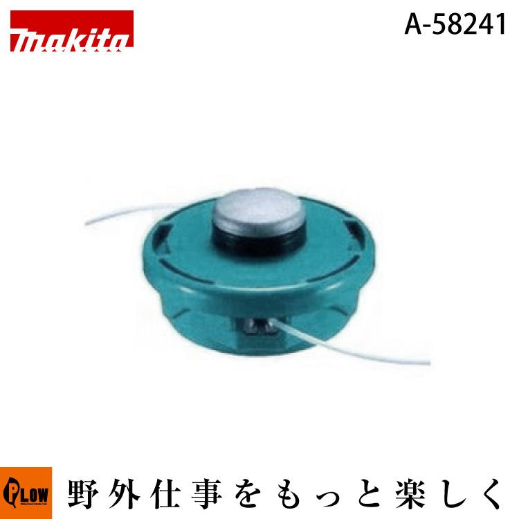 マキタ刈払機オプション マキタ純正部品 売却 ウルトラメタルローラー4 今ダケ送料無料 品番A-58241