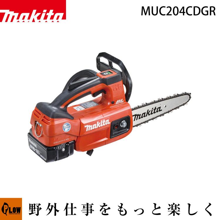 マキタ 充電式チェンソー 赤 200mm カービング【MUC204CDGR】バッテリBL1860B×2本・充電器DC18RF付