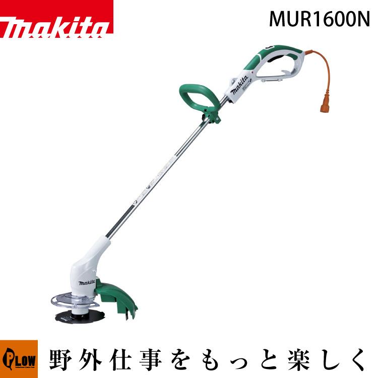 値引き 3 980円以上で送料無料 マキタ 金属刃 電動草刈機 MUR1600N 特価品コーナー☆