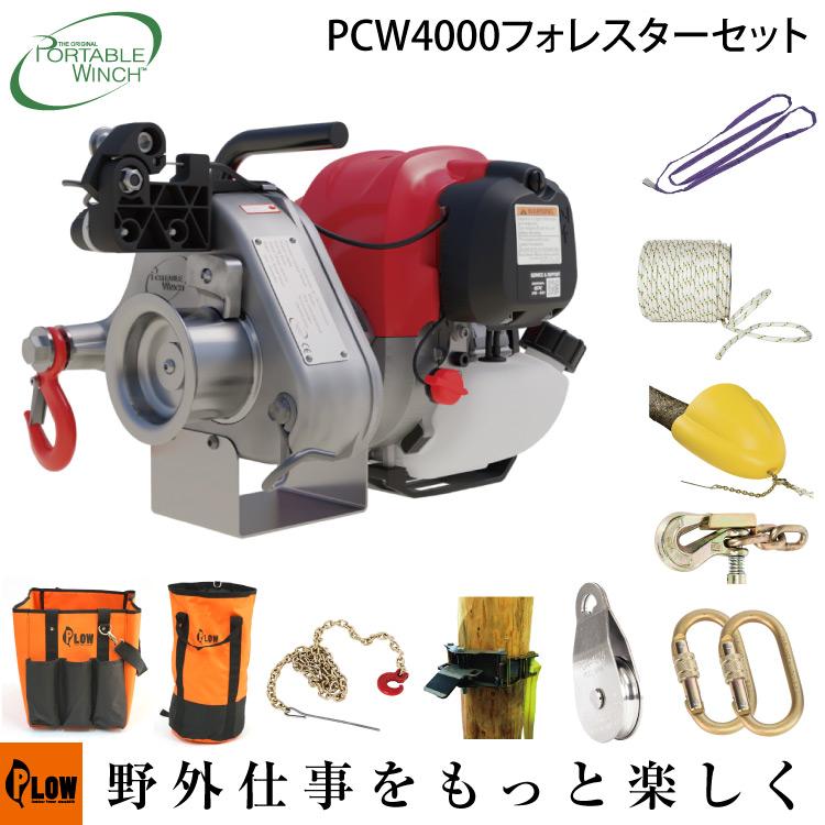 PCW4000