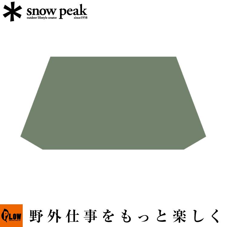 スノーピーク タシーク インナーマット2 snowpeak スノーピーク 【TM-640-2】
