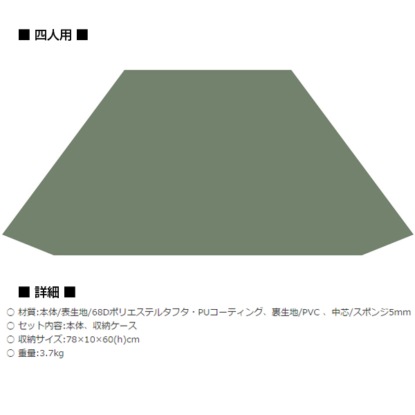 スノーピーク ソルPro. インナーマット4 四人用 snowpeak スノーピーク 【TM700-4】
