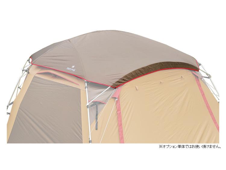 スノーピーク メッシュシェルターシールドルーフ 【tp-920sr】