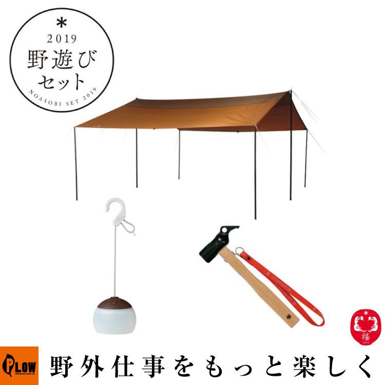 スノーピーク snowpeak 初売り 野遊びシリーズ レクタLスターターセット