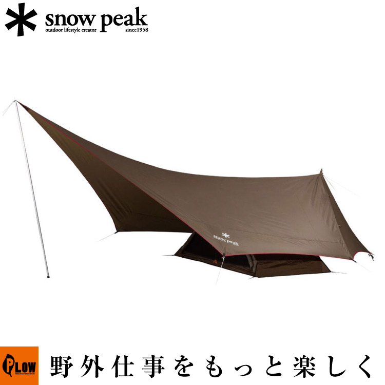 スノーピーク snowpeak ヘキサイーズ 1