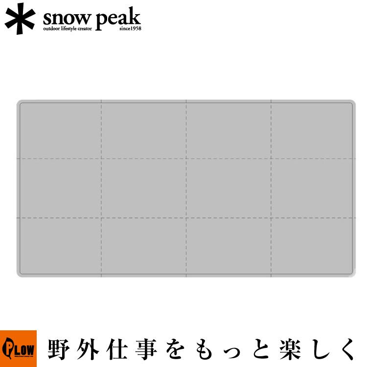 スノーピーク snowpeak リビングシート フロアマット