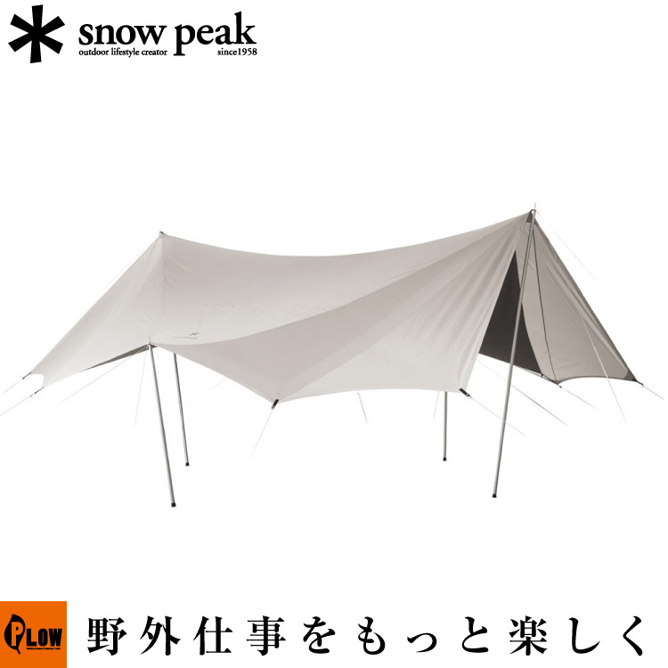 スノーピーク snowpeak TAKIBIタープ オクタ