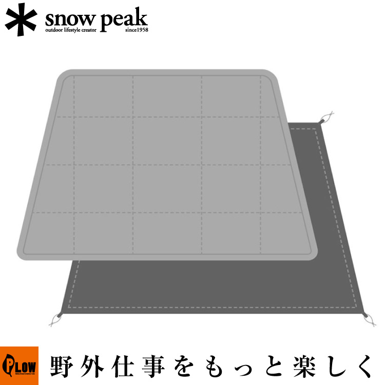 スノーピーク エルフィールド snowpeak スノーピーク snowpeak エルフィールド マットシートセット, あさひやまストアー:f1637df9 --- data.gd.no