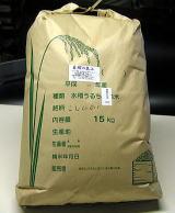 令和元年産 新米 ~竹村さんの無農薬 有機栽培米《JAS》こしひかり~化学肥料ゼロ、農薬ゼロ栽培  送料無料 無農薬 有機栽培米《JAS》白米5分づき 30kg「竹村さんのこしひかり」令和元年産 新米 (有機・有機米・オーガニック玄米 等販売)