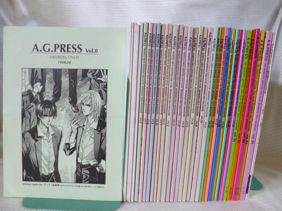 オリジナル -A.G.PRESS vol.0~34セット- /S.S.散回族 /〈女性向同人誌〉【中古】afb