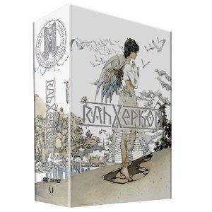 ラーゼフォン DVD-BOX / /〈DVD〉【中古】afb