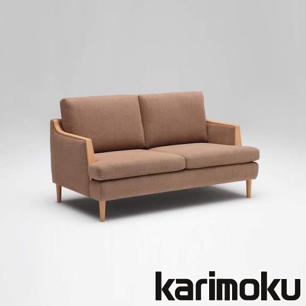 カリモク 2人掛椅子ロング UD5112