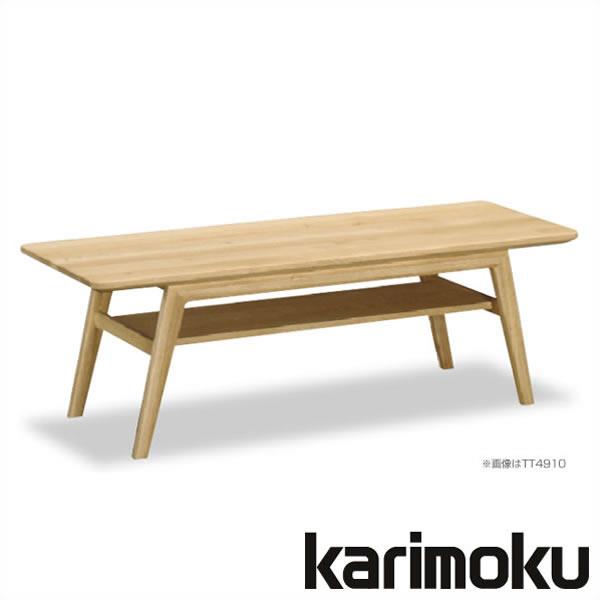 カリモク テーブル TT4410