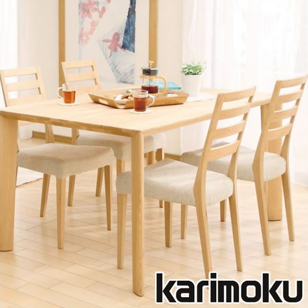 カリモク 食堂椅子 布 CU1605