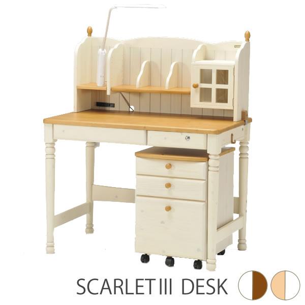学習デスク 木製 SCARLET スカーレット3 デスク ヒカリサンデスク