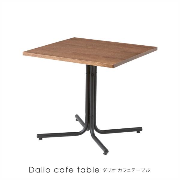 カフェテーブル 60 1本脚 【 カフェテーブル 幅75cm 正方形 ダリオ Dalio 】 センターテーブル リビングテーブル 木製 北欧 ミッドセンチュリー 一人暮らし テーブル 机 カフェテーブル