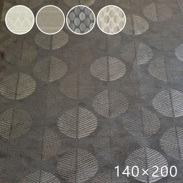 ラグ シュカ Shuka 約140×200cm モリヨシ シュエット CHOUETTE