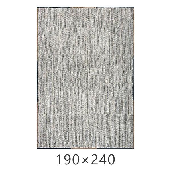 ラグ シンプルデザインラグ RAJ-1809 190×240cm モリヨシ ラグ カーペット ホットカーペット対応 床暖房対応 無地 ラグ