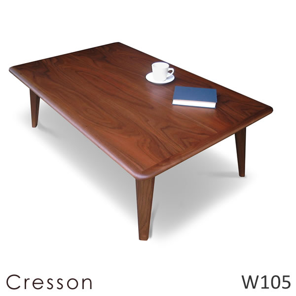 クレソン CRESSON 幅105cm 国産 こたつ Takatatsu & Co. 高松辰雄商店