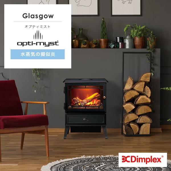 【あす楽】 ファンヒーター 電気 Dimplex(ディンプレックス) 暖炉型ファンヒーター グラスゴー GLA12J GLA12PGJ 省エネ 電気ヒーター 足元 コンパクト おしゃれ 疑似炎 ファンヒーター