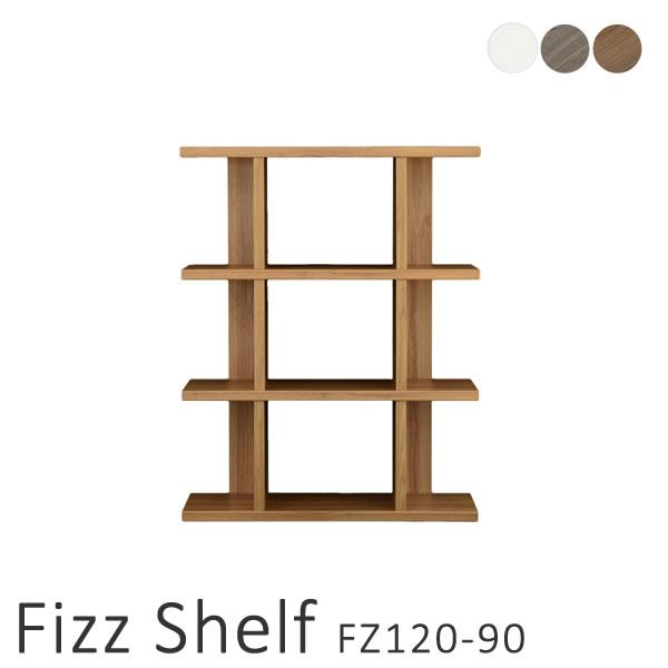 オープンシェルフ 木製 ホワイト フィズシェルフ FizzShelf FZ120-90 オープンラック ディスプレイラック 壁面収納 ホワイト 佐藤産業