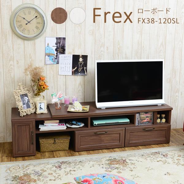 テレビ台 ローボード 白 コーナー フレックス Frex FX38-120SL テレビボード ホワイト ブラウン 木目調 北欧 佐藤産業