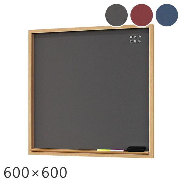 チョークマグネットボード 600×600mm 黒板 ピンレス スケジュール管理 予定 写真 メモ カレンダー チョーク マグネット 磁石 ボード メモボード 壁掛けボード マグネットボード ブラックボード 伝言 案内 掲示板 メッセージボード マグボード
