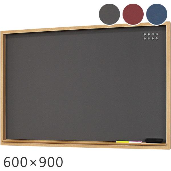 チョークマグネットボード 600×900mm 黒板 ピンレス スケジュール管理 予定 写真 メモ カレンダー チョーク マグネット 磁石 ボード メモボード 壁掛けボード マグネットボード ブラックボード 伝言 案内 掲示板 メッセージボード マグボード