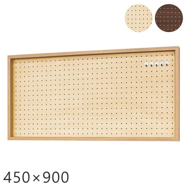 BOX有孔ボード 450×900mm ゆうこう 穴あきボード ピンレス スケジュール管理 予定 写真 メモ カレンダー ボード メモボード 壁掛けボード 伝言 案内 掲示板 メッセージボード 壁 壁掛け