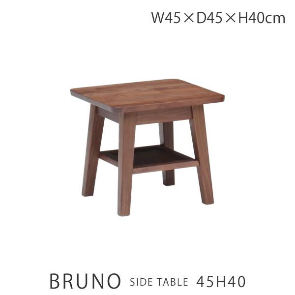 サイドテーブル ウォールナット Bruno ブルーノ 45H40 ブラウン ソファテーブル 花台 ランプ台 家具の大丸